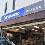 一人親方、協力会社様募集する東京都の電気工事会社